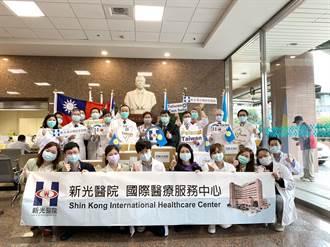 見證台灣國際醫療實力 新光醫院獲國際知名雜誌大獎肯定
