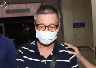 牛樟芝騙局詐財3億 北院裁定吳旭昇等無保請回