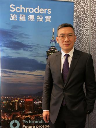 永續投資成顯學 施羅德:8成台灣投資人不做違反其信念的投資