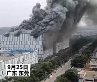 華為東莞實驗室火災 已確認3死