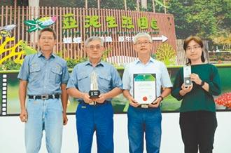 循環經濟典範 亞泥連3年獲AREA獎
