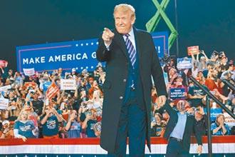 川普的好運 美國的危機