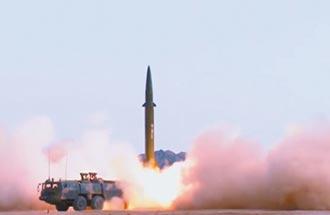 陸東部戰區軍演 爆射10枚東風-11