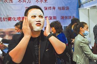 跟上看臉文化 陸男性化妝品銷量增