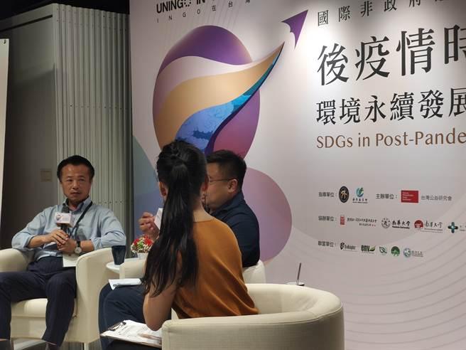 因應當前局勢,聚焦後疫情時代的環境永續,台灣公益研究會今天舉行「2020國際非政府組織年會:後疫情時代環境永續發展思考」。(林良齊攝)