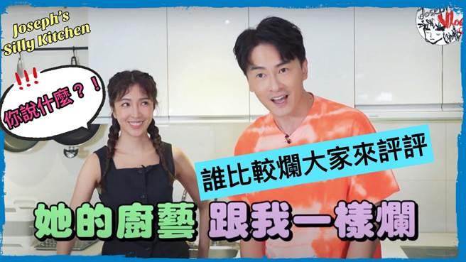 鄭元暢Youtube頻道「不專業廚房」本週邀請楊謹華。(最大國際娛樂提供)
