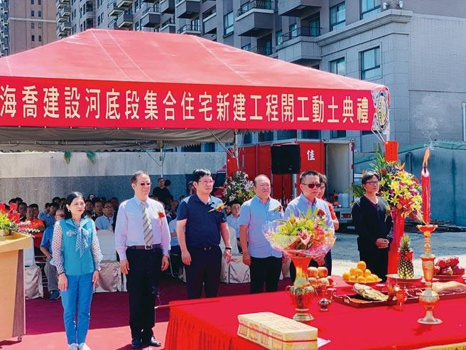 海喬建設「清水硯」23日舉行開工動土儀式。圖╱江富滿