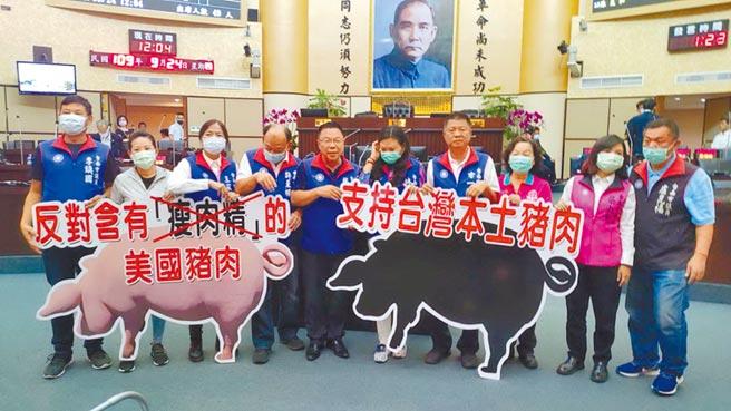 國民黨台南市議會黨團24日猛轟瘦肉精美豬進口。 (國民黨台南市議會黨團提供/程炳璋台南傳真)