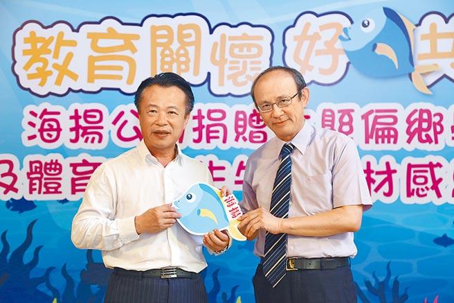 海揚總經理林廷芳(右)送嘉縣6128位學生每人一條月鯧魚,24日由嘉義縣長翁章梁(左)代表受贈。(呂妍庭攝)