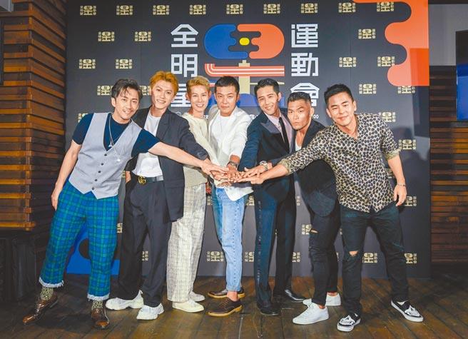 陳漢典(左起)、邱宇辰、夏和熙、姚元浩、胡宇威、李玖哲、柯有倫昨出席新節目首播記者會。(三立提供)