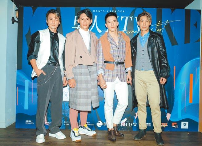 是元介(左起)、溫昇豪、JR、藍鈞天昨出席記者會,宣布將合體開唱。(盧禕祺攝)