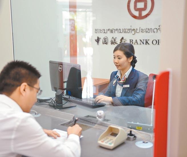 大陸民眾在銀行辦理業務。(新華社資料照片)