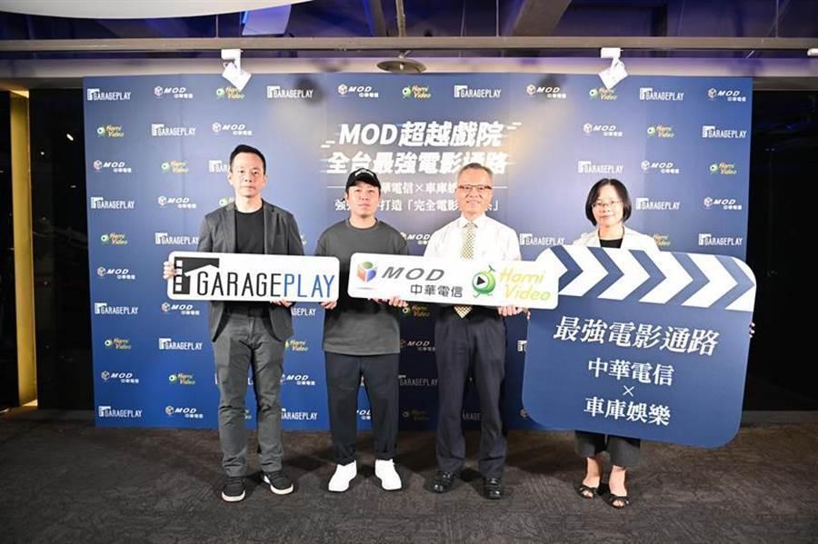 百事注册:MOD觀影時數超越全台戲院 中華電信揪