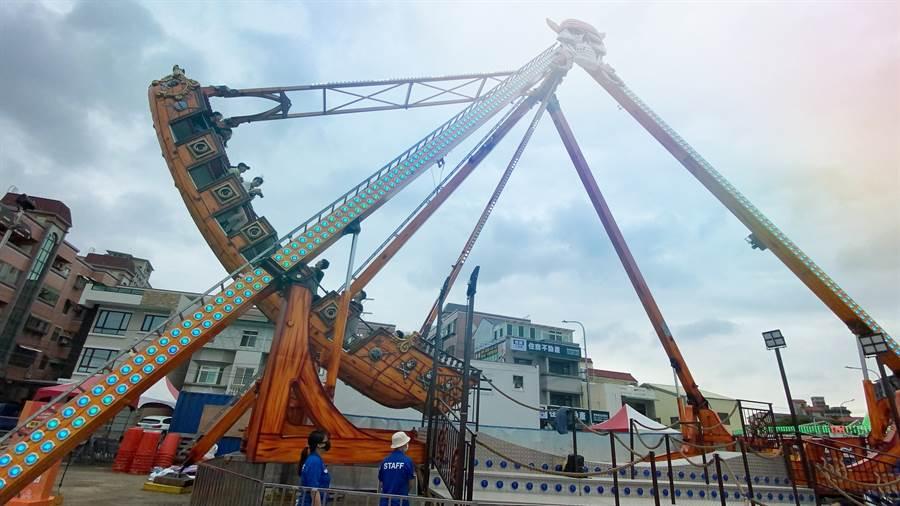 擎天海盜船是主辦單位專門為台灣打造的全新版本。(黃慧雯攝)