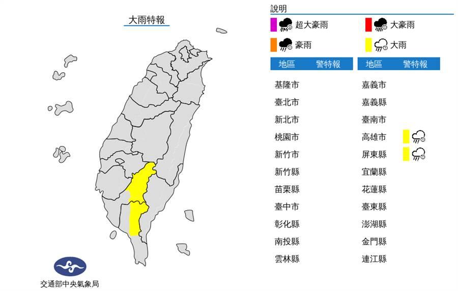 對流發展旺盛,高屏山區發布大雨特報。(中央氣象局提供)