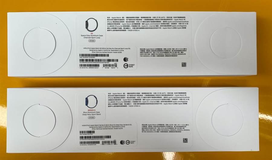 Apple Watch SE(上)與Apple Watch Series 6包裝盒背面。(黃慧雯攝)