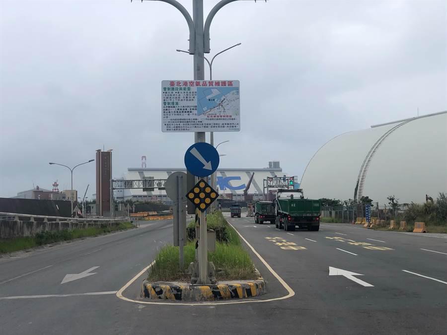新北市政府25日公告台北港為「空氣品質維護區」。(新北市環保局提供/葉德正新北傳真)