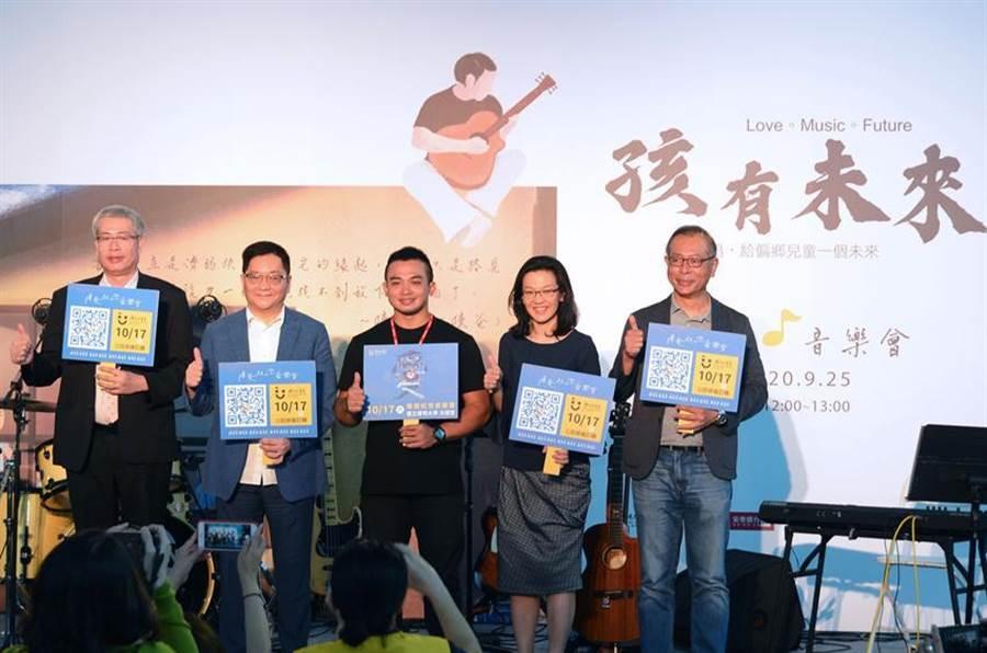 百事注册:安泰銀「孩有未來」秋季音樂會 耕耘