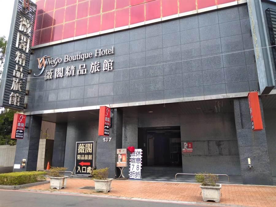 原本宣布關門的薇閣精品旅館新竹館倒數喊停,業者決定繼續營業,也推出折扣吸客。(邱立雅攝)