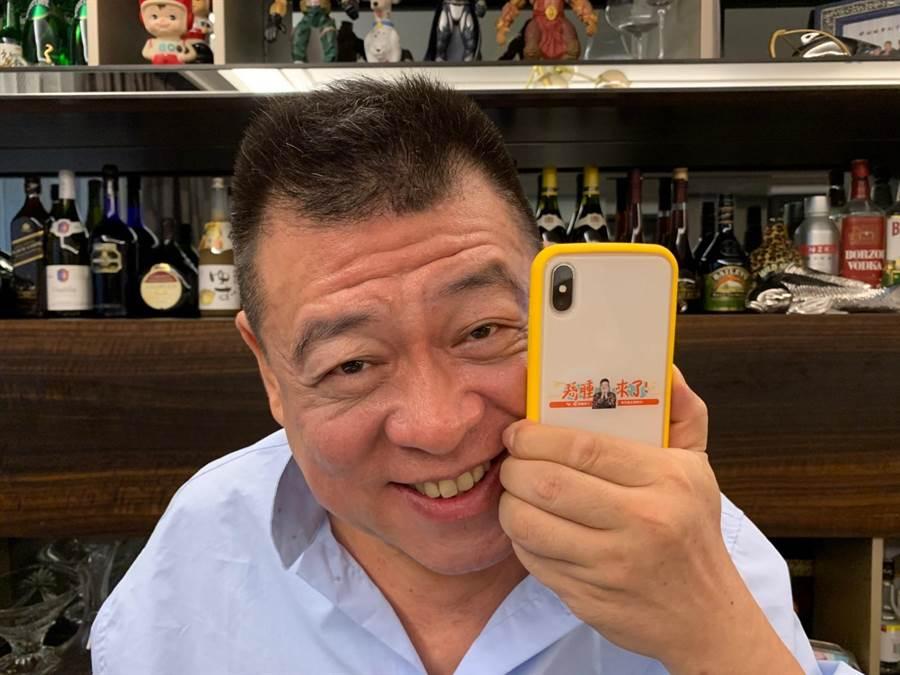趙小僑、劉亮佐送給孫德榮特製專屬手機殼,作為驚喜開播賀禮。(修毅提供)