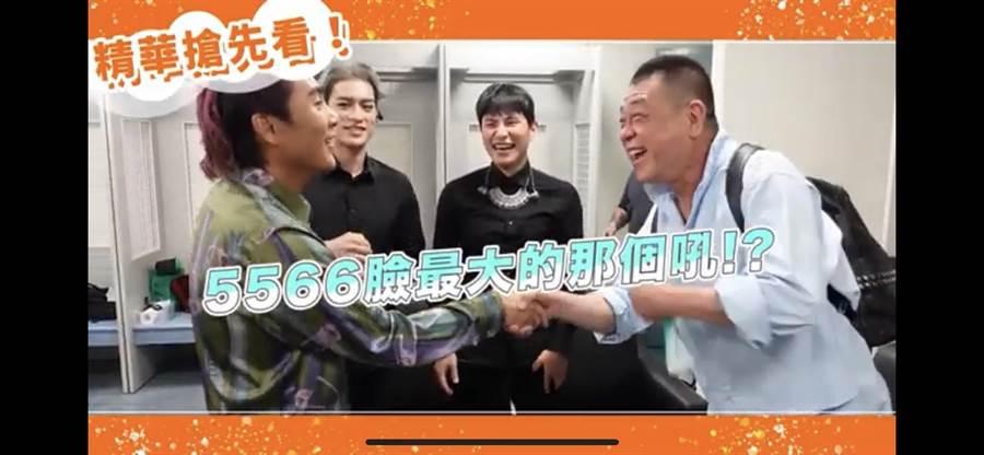 孫德榮化身Youtuber新人,至5566演唱會後台訪問。(修毅提供)