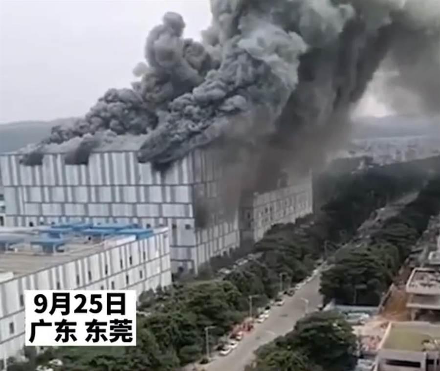 華為東莞實驗室發生火災。翻攝環球要聞