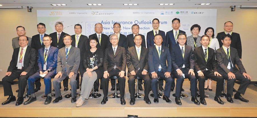 保發中心「2020年亞洲保險前瞻論壇」圓滿落幕,成功為保險業者建立與亞洲各國保險產業代表交流互動的平台。圖/保發中心提供