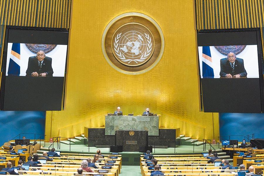 9月23日,聯合國大會第75屆會議在聯合國總部播放有關新冠病毒的演講。(美聯社)
