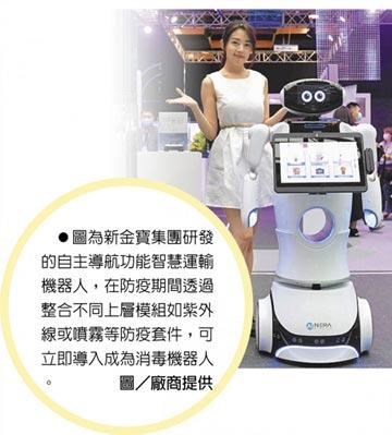 台灣創新技術博覽會登場 AI+機器人能量爆發