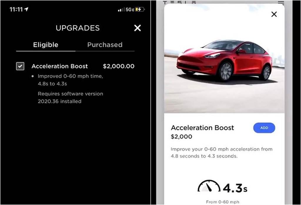 Model Y 也享「加速提升」升級包!台幣六萬元,10% 性能 UPUP
