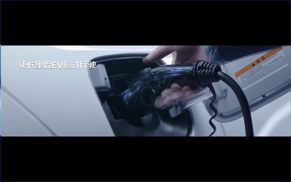 2020北京車展:Honda 首款 PHEV SUV,東風本田 CR-V SPORT HYBRID e+ 全球首發!