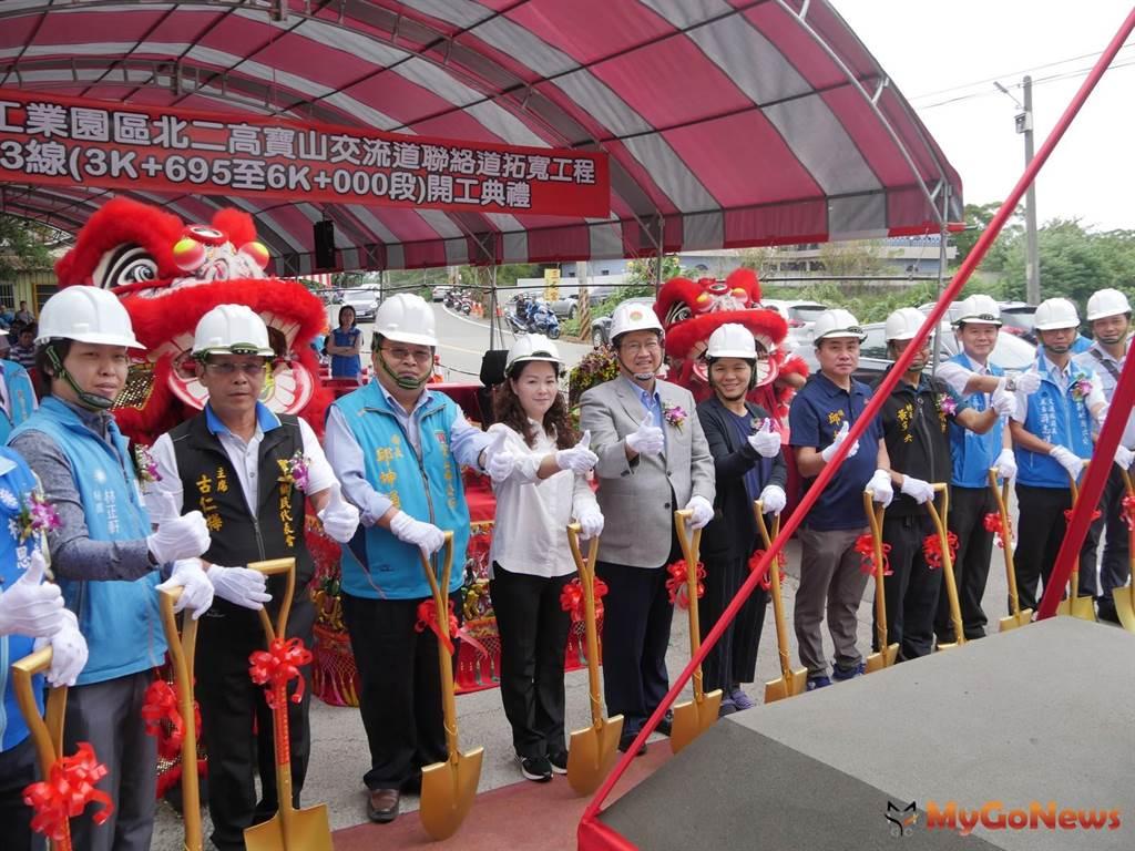 寶山竹43線拓寬第二期工程開工 預計2022年7月完工(圖:新竹縣政府)