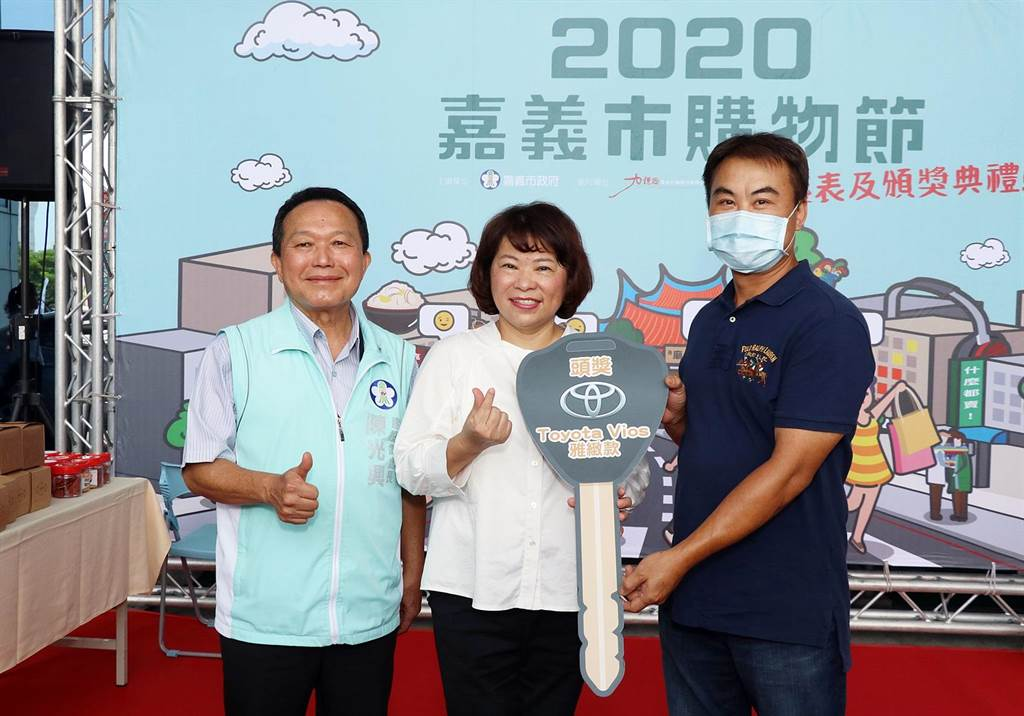 2020嘉义市购物节汽车大奖得主詹先生(右)26日从市长黄敏惠(中)手中接过汽车钥匙,直呼好幸运!(吕妍庭摄)