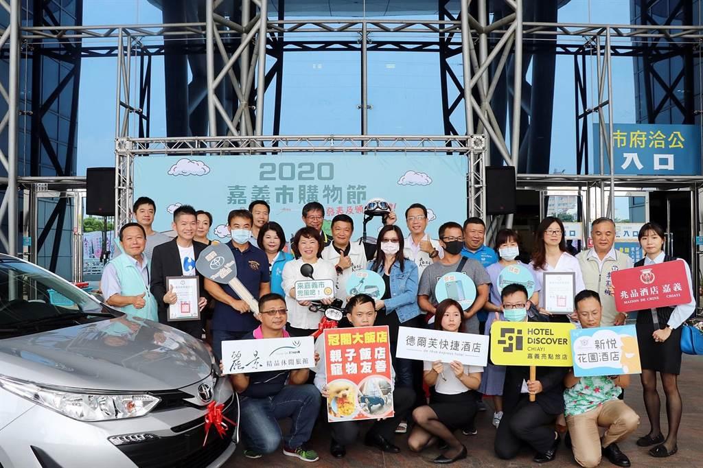 嘉义市政府今举办2020嘉义市购物节颁奖典礼。(吕妍庭摄)