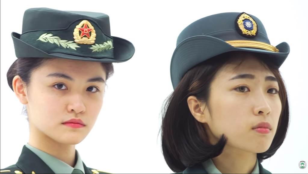 中國大陸解放軍vs.中華民國國軍,軍服對比。(圖/翻攝自【中國百年陸軍軍服2.0】軍官篇-影片)