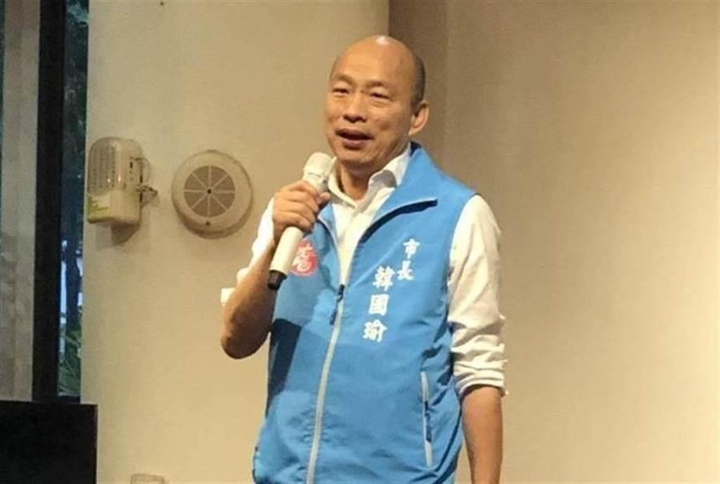前高雄市長韓國瑜。(本報資料照)
