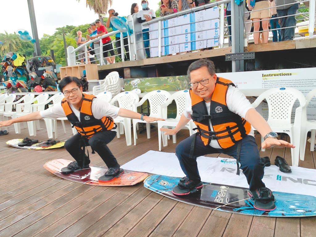 高雄市长陈其迈(左)合体桃园市长郑文灿(右),25日在莲潭缆绳滑水场「过乾瘾」示范滑水。(柯宗纬摄)