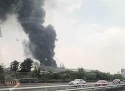 正新溪州廠二樓廠房冒火 4員工遭嗆傷無大礙