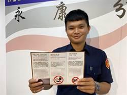 外籍移工多 台南永康警自學越、泰語助治安