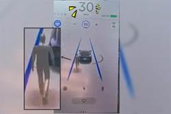 特斯拉高速行駛中,螢幕一直出現甩不掉的神秘人尾隨?!
