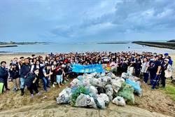 《金融股》宏遠證淨灘護海洋 逾200位員工眷屬響應