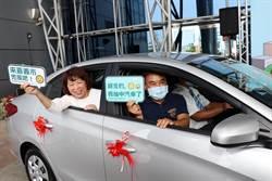 嘉市购物节抽奖 幸运儿只付20元成最大奖汽车得主
