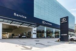 2020臺灣服務業大評鑑-  金牌企業系列報導-汽車總代理和泰汽車 提供客戶感動服務的體驗