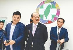莊瑞雄書記長 鄭運鵬續任幹事長