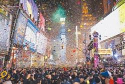 紐約時報廣場 2021跨年虛擬化