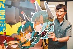 PS虛擬粉絲 台灣繪師畫的!