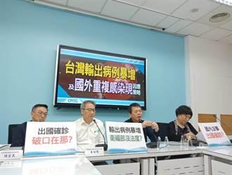 陈时中拒大陆新冠疫苗 蓝委批「讲太过」:若有效还挑?