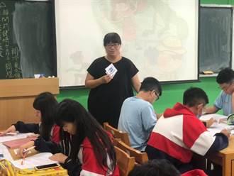 六和高中地科老師陳秋雯教案 勇奪全國創新教學獎