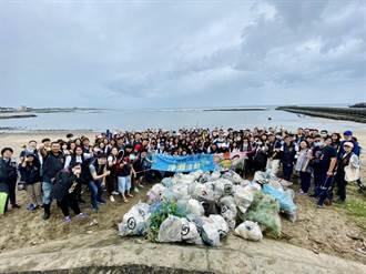 宏遠證員工與眷屬淨灘行動  齊心保護海洋環境