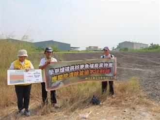 立委陳椒華緊追學甲爐碴案 現勘籲環保單位嚴查